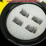 eyelashes ,false eyelashes supplier Joyce M.G Group Company Limited
