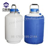 liquid nitrogen storage tank manufacturers supply
