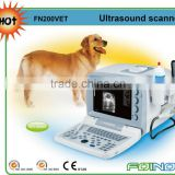 FN200V Full digital B model veterinary portable ultrasound scanner