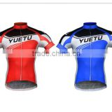 Wholesale focus custom merino wool cycling jersey