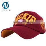 Cheap Custom two-tone Embroidery Baseball Cap 6 panel curve sandwich bill baseball cap hat