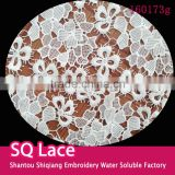 2016 lace accessory hot special embroidery milk silk full lace with flower fabric for accessory