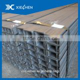 Wholesale steel structure profile /profile structural astm/u channel shape steel channe