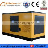 150KW diesel generator silent type with automatic transfer switch