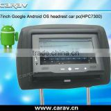 Andriod 4.0 OS tablet car pc for bus and coach