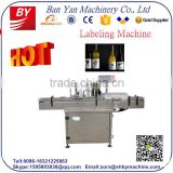 Shanghai manufacturer Hot Sale Round Water Bottle Labeling Machine , Automatic Labeling Machine