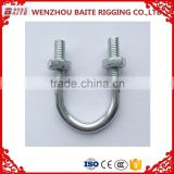 China Supplier For Sale Steel Electric Galvanized U-Bolt With Nut Hardware Carabiner Rigging Screw Galvan