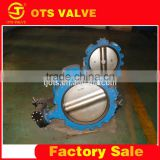 BV-LY-0076cast iron LT-type hydraulic actuator EPDM seat butterfly valve china supplier