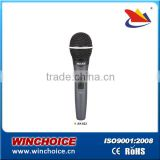 2013 professional dynamic usb microphone