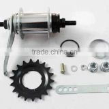 steel bicycle coaster brake hub for beach cruiser bicycle