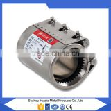 ZR-2 split pipe stainless steel seal sleeve quick repair clamp/stainless steel and ductile iron tube repair clamp