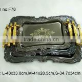3pcs High end quality luxuriant Classic bronze antique food service tray/serving plate/serving dish with golden handle