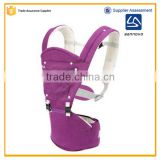 sannovo wholesale ergonomic design waterproof adult baby carrier wrap                                                                                                         Supplier's Choice