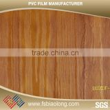Any Color As You Like Customized plastic wood sheet