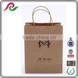 Accept Custom Order Gift Industrial Use and Hand Length Handle Sealing Kraft Paper Shopping Bag