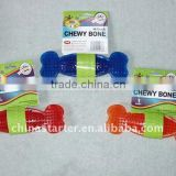 dental dog chew bone