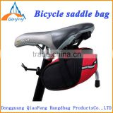 2015 New Arrival Outdoor Bike Bicycle Travel Saddle Bag, Back Seat Tail Pouch Package Transactions