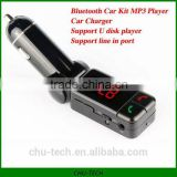 Bluetooth Car FM Transmitter MP3 Player Car Kit with LED Display Dual USB 2A Line-in Port Car Charger