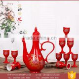 Chinese Traditional Style Wedding Decoration Wine Container,Wine Set
