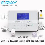 wholesale retail display security GSM PSTN wireless alarm system GS-S2
