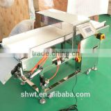 auto-conveying food metal detector