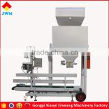 packaging machine/automatic packaging machine/automatic weighing packaging machine for sale weight machine price