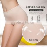 Pure Cotton Woman Underwear Manufacturer in China