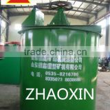good quality and lower price high cncentration agitating tank from reliable manufacturer