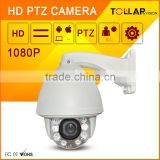 Best price full HD 1080P 18x outdoor IR light AHD hd sdi ptz camera