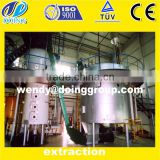Plant Oil Extraction Machines/leaching workshop/oil seed solvent extraction plant/jatropha curcas Oil Extraction machinery