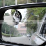 Xianjian HD endless car rearview mirror small round mirror reversing blind spot mirror auxiliary wide-angle lens 360 degree adj