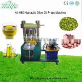 Hydraulic press machine 10-15kg/h oil press machine screw oil press oil press machineHJ-H80