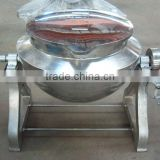 Stainless Steel Tiltable Jacketed Cauldron(Caldron)