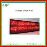 7.62mm pixel pitch single red color advertising circut diagram led sign board