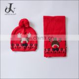 China Supplier Fur Pompoms Kids Caps Christmas Milu deer Scarf Hat Combination