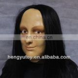 High Quality Fancy Dress Costume Party Mask Adult Size Realistic Latex Mona Lisa Mask for Female