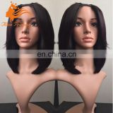 Natural Black U Part Women Wig Unprocessed Silk Straight Bob U aprt Wig Remy Brazilian U Shape WIg