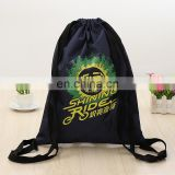 free samples TCCC AUDITY FACTORY cheap promotional drawstring bags