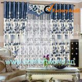 2019 Fashion new design latest Curtain Design for window of living room