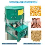 home use wheat/ corn/ cotton seeds coating machine