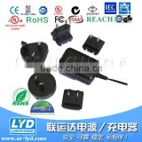 interchangeable plug power adaptor 5v 1a exchangeable plug power adapter
