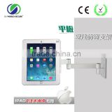 Tablet PC / iPad / Samsung Galaxy Tab Enclsure security with key lock,Wall mount hanging enclosure bracket