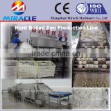 Egg processing line/spiced corned egg making plant/cooked egg peeling machine for egg deep process factory