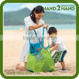 Foldable Fabric Mesh Beach Storage Bag Hot Sell Beach Bag for Kids