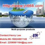 Highly Effctive Antifoam agent Defoamer JN XS-8001