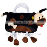 Plush Stuffed Toy Dog Bag/Plush Animal Handbag/Animal Shape Bag