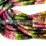 Tourmaline Faceted Button Shape Beads