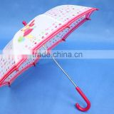 Cute Kids Umbrella , Children Umbrella Print With Cartoon Figure