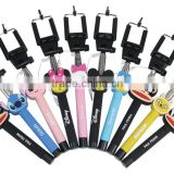2015 new design attractive cartoon selfie stick cute phone monopod