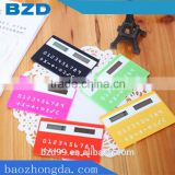 Promotional Gift Items for Students/ PorketCard Shape Solar Calculator/ Electronic Gift Logo Custom Printed OEM Manufacturer